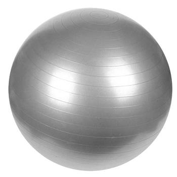 85cm 1600g Gym/Household Explosion-proof Thicken Yoga Ball Smooth Surface Silver