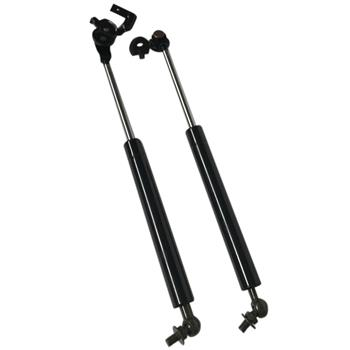 2pcs 4217L&4217R Front Lift Supports for 1991-1996 Toyota Camry