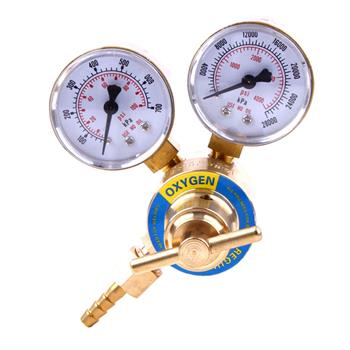 "2"" Professional Oxygen Regulator Golden & White"