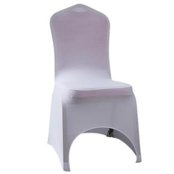100 pcs 95% Polyester Fiber & 5% Spandex Chair Covers with Front Arch White