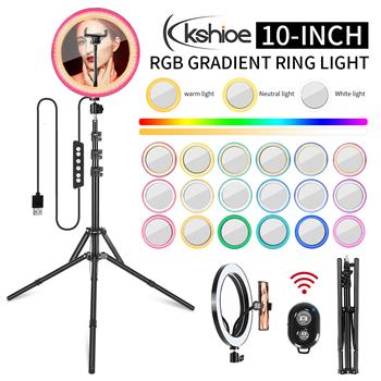 [US-W][US Regulations] Kshioe 10 Inch RGB With Beauty Mirror And Tripod Set