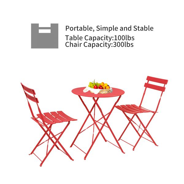 [US-W]Iron Folding Three-Piece Set 2 Chairs 1 Table Red