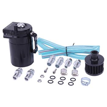 Round Oil Catch Tank Double hole Oil Catch Tank with Air Filter Black