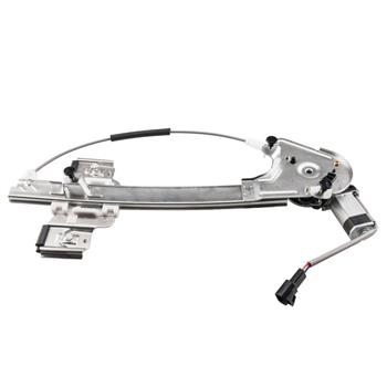 Rear Right Power Window Regulator with Motor for 00-05 Buick LeSabre