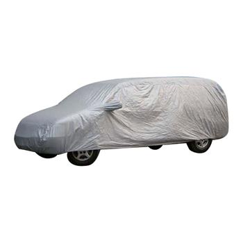 5250*1900*1800mm Waterproof Full Car Cover Auto Universal Full Car Cover with Ear Anti-UV Dust-prote