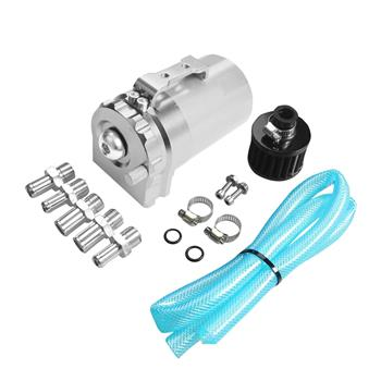 300ml Cylinder Aluminum Engine Oil Catch Can Tank Reservoir Breather Filter Kit Silver