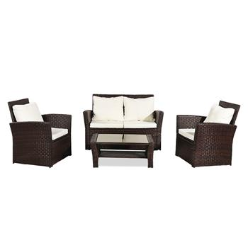 Oshion Outdoor Rattan Sofa Combination Four-piece Package-Brown Package-1 (Combination Total 2 Boxes)