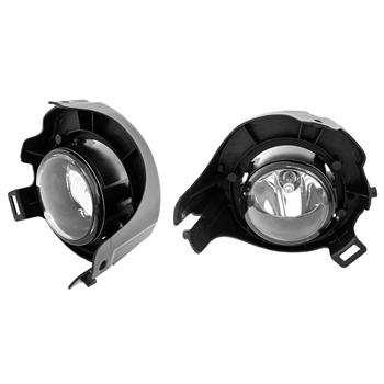For Nissan Pathfinder 05-08 Clear Lens Bumper Pair Fog Light Lamp Replacement