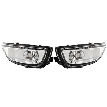 Clear Lens Front Bumper Driving Fog Light Lamp For 2001-2002 Toyota Corolla
