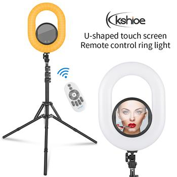 Kshioe's Latest U-Shaped Touch Screen with Remote Control Plus Beauty Mirror Ring Light Set