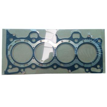 Cylinder Head Gasket for Honda Civic 92-00 1.5L 1.6L
