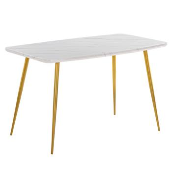 Marble Dining Table [120x74x76cm] White
