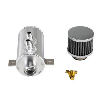 0.75L 10AN Universal Gathering Tank Oil Catch Tank with Filter Silver