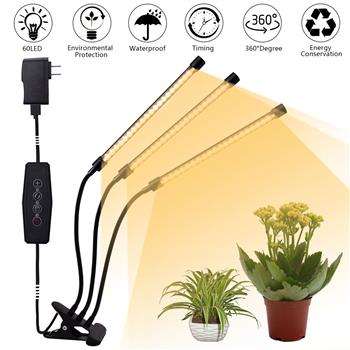 ZX-QGP-30W Dimmable Three-Tube Clip Plant Lamp Full Spectrum Warm White 3000K 60LED Black (Actual Power 18W)