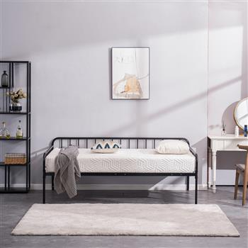 Simple Vertical Bar Decoration Daybed Black Twin