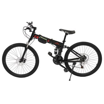 [Camping Survivals] 24-Inch 21-Speed Folding Mountain Bike Black