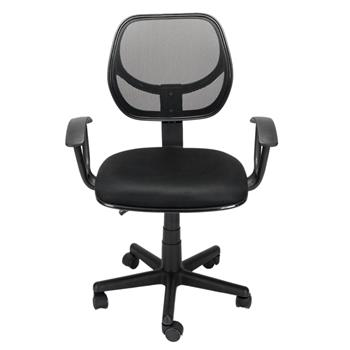 Jose Home Office Room Use Nylon Five-star Feet Mesh Chair Black