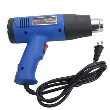 1500W 110V Dual-Temperature Heat Gun with 4pcs Concentrator Tips Blue