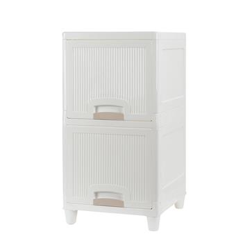 2-Tire Storage Cabinet with 2 Drawers Organizer Unit for Bathroom Bedroom