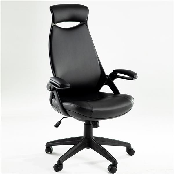 Office Chair Leather Multifunction Executive Swivel Ergonomic High-Back Task Lumbar and Headrest Support Computer Chair with Arms Desk Chair Black