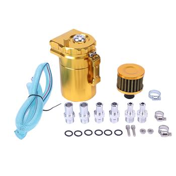 Round Oil Catch Tank Oil Catch Tank with Air Filter Golden