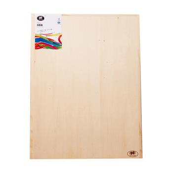 HB-4560 Portable 4k Sketch Drawing Wooden Board