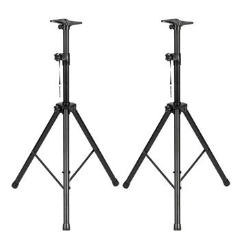 2pcs Adjustable Tripod DJ PA Speaker Stands with Carry Bag Black