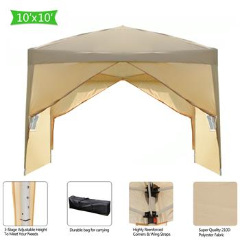 3 x 3m Two Doors & Two Windows Practical Waterproof Right-Angle Folding Tent Khaki