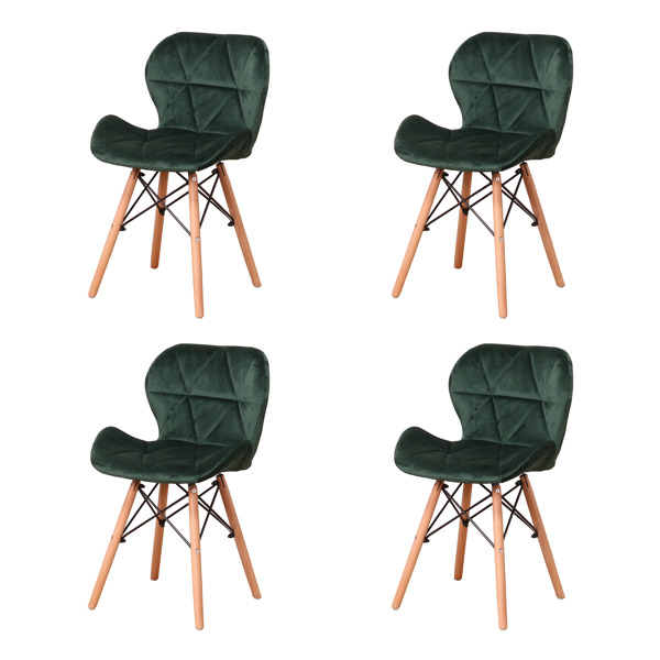 EDLMH Set of 4 Exquisite Modern Ergonomic Design PU Dining Chair with Natural Beech Wood Legs for Dining Room, Office, Living, Room, Kitchen, Green