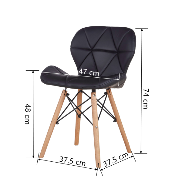 Set of 4 Exquisite Modern Ergonomic Design PU Dining Chair with Natural Beech Wood Legs for Dining Room, Office, Living Room, Kitchen, Black