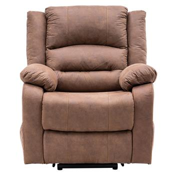 Type C electric lift function chair with massage light brown PU combination