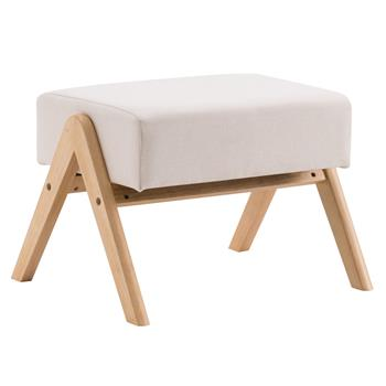 (50x25x40cm) Footrest Stool, Rocking Chair, Footrest Stool, Nordic A-type Beige