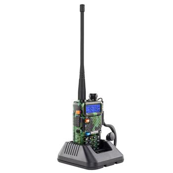 """BAOFENG 1.5"""" LCD 5W 136~174MHz / 400~520MHz Dual Band Walkie Talkie with 1-LED Flashlight Camouflage Color"""