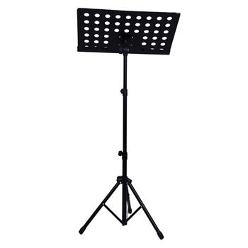Adjustable Height Folding Music Stand