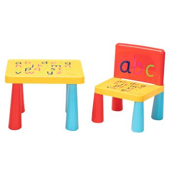 [40 x 35 x 30] Plastic Children Table and Chair One Table And One Chair Reduced Version Mushroom Leg
