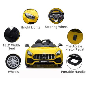 BENZ GT Car LZ-920 Dual Drive 35W*2 Battery 12V 2.4G Remote Control Yellow