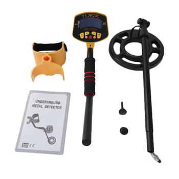 MD3010II Underground Metal Detector Gold Digger Yellow