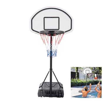 "28"" x 19"" Backboard Adjustable Pool Basketball Hoop System Stand Kid Poolside Swimming Water Maxium Applicable Ball Model 7# White & Black"