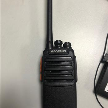 pofung DMR-V1 5W 1800mAh UHF All-in-one Charging Detachable Antenna Adult Digital Walkie-Talkie