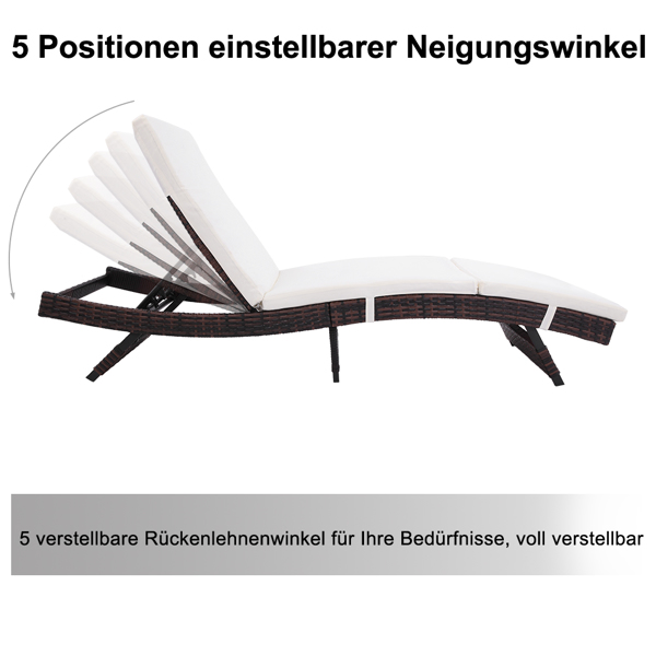 S Style Patio Chaise Lounge Embossing Vines Chaise Lounge Chair Brown